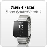 ������������������� ���� Sony SmartWatch 2