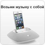 ������������ ������� ��� iPhone 5