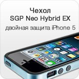����� ������ ��� iPhone 5 ��� ��� ��������� EX